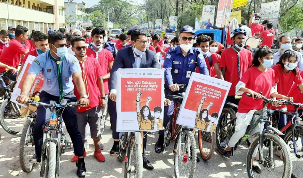 নোয়াখালীতে নারীর প্রতি সহিংসতা বিরোধী সাইকেল মার্চ অনুষ্ঠিত